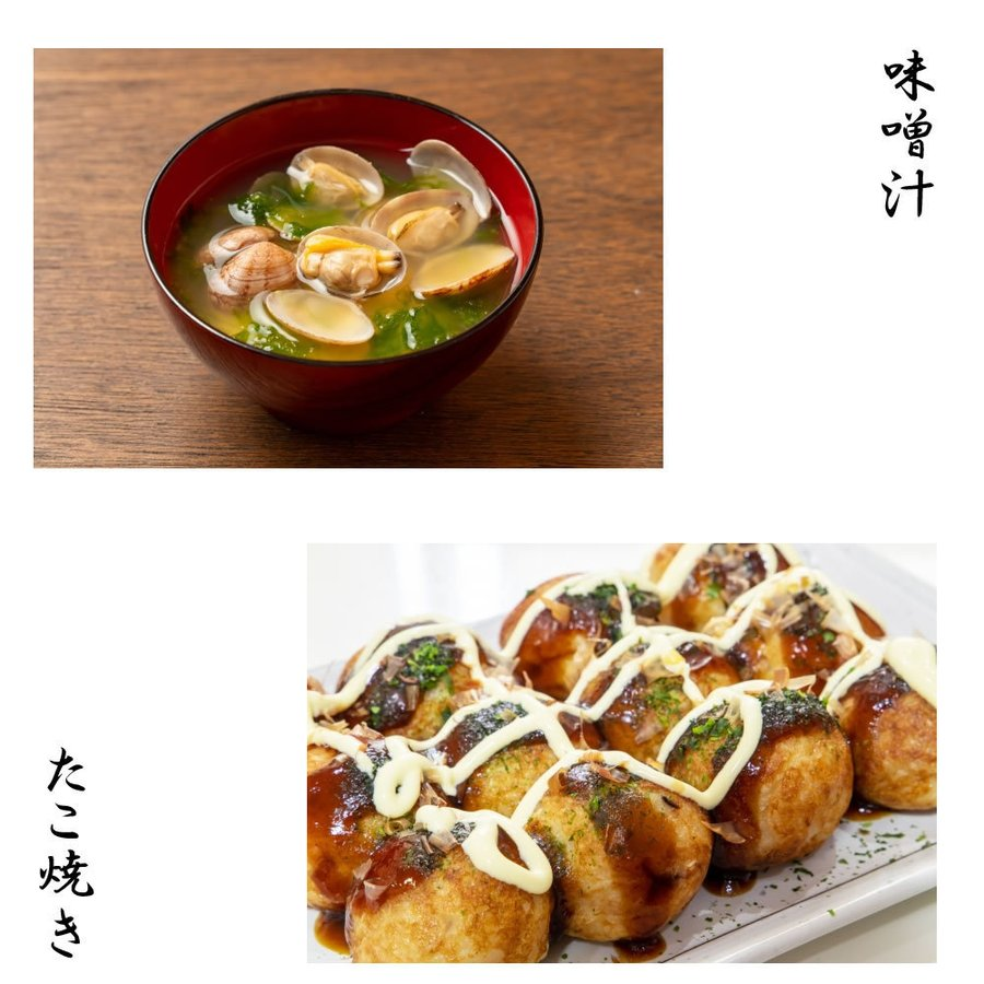 乾燥 あおさ粉(200g) あおさのり 青のり 業務用 大容量 お好み焼き 焼きそば 味噌汁|magao-jp|07