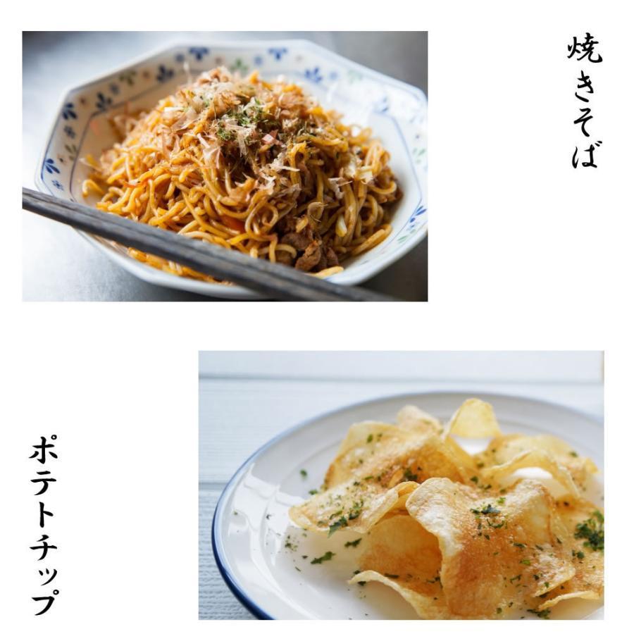 乾燥 あおさ粉(200g) あおさのり 青のり 業務用 大容量 お好み焼き 焼きそば 味噌汁|magao-jp|08