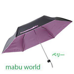 晴雨兼用UVカット折りたたみ傘、その名も 【99.9%】