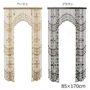 ヒョウトク ロングサイズ開閉式珠のれん W85×H170cm K-170 /代引き不可 キャンセル不可 返品不可/FR