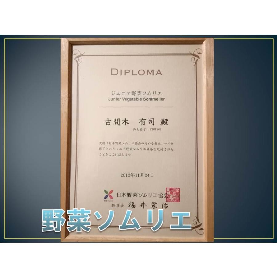 野菜ソムリエの甘い黒にんにく 送料無料 500g 波動熟成 (完売しました。)  maggysfarm-towada 11