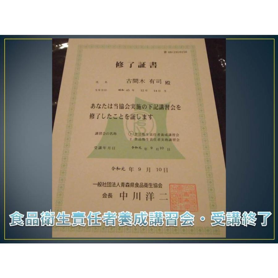 野菜ソムリエの甘い黒にんにく 送料無料 500g 波動熟成 (完売しました。)  maggysfarm-towada 12