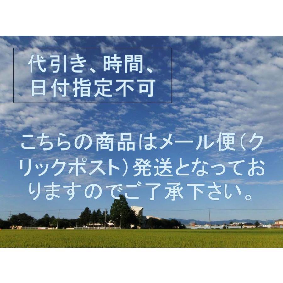 野菜ソムリエの甘い黒にんにく 送料無料 500g 波動熟成 (完売しました。)  maggysfarm-towada 10