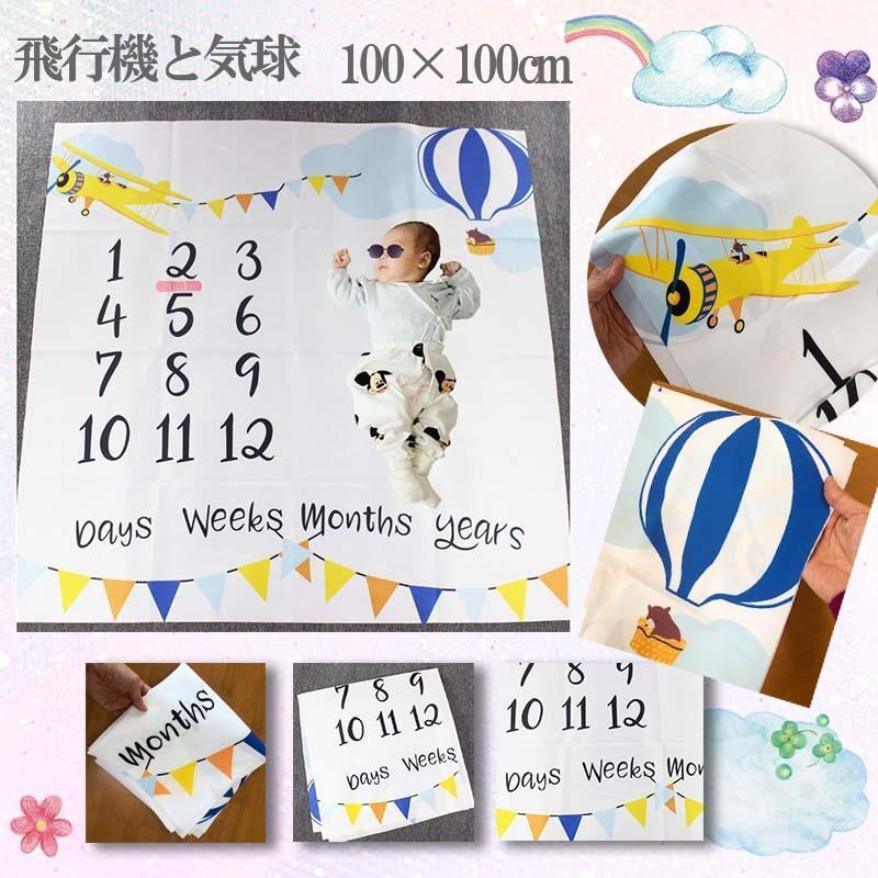 月齢フォトシーツ 月齢フォトシート 寝相アート お昼寝アート おひるねアート 100日 出産祝い ベビーギフト  記念日フォト|magic-square|08