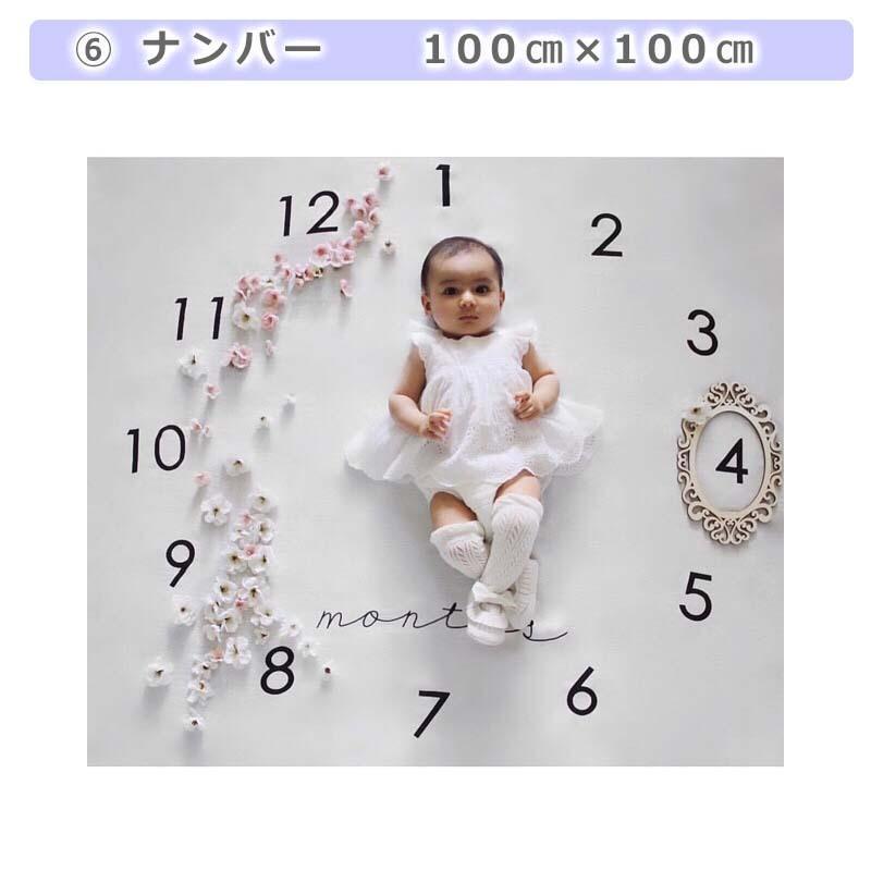 月齢フォトシーツ 月齢フォトシート 寝相アート お昼寝アート おひるねアート 100日 出産祝い ベビーギフト  記念日フォト|magic-square|12