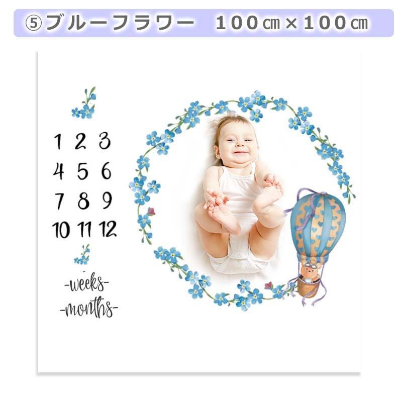 月齢フォトシーツ 月齢フォトシート 寝相アート お昼寝アート おひるねアート 100日 出産祝い ベビーギフト  記念日フォト|magic-square|10