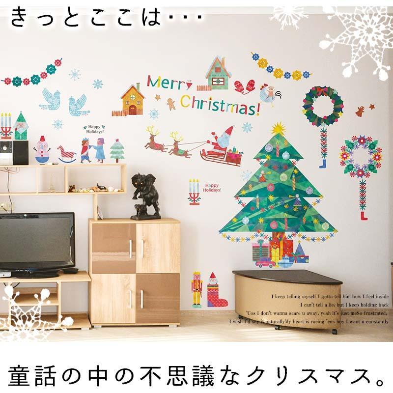 壁紙 おしゃれ 張り替え クロス クリスマスツリー ウォールステッカー