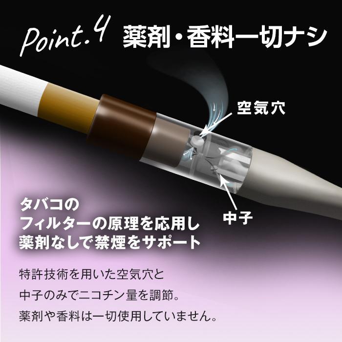 離煙パイプ 公式 禁煙グッズ 吸いながら 禁煙 禁煙パイポ 禁煙フィルター|magical-inc|17