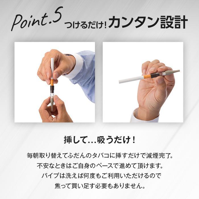 離煙パイプ 公式 禁煙グッズ 吸いながら 禁煙 禁煙パイポ 禁煙フィルター|magical-inc|18
