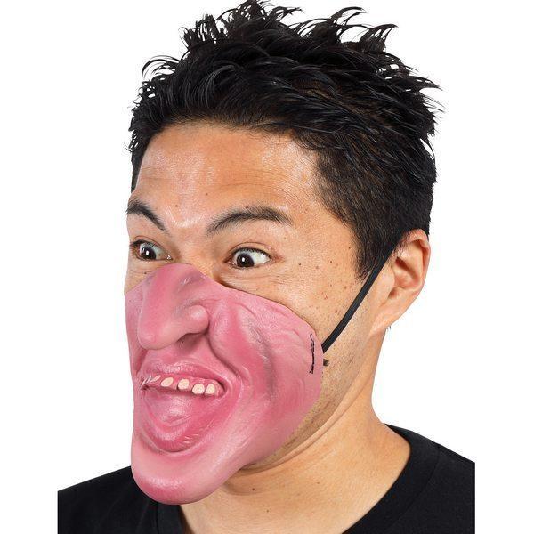 しゃくれマスク 宴会の達人 送料無料 格安SALEスタート 新品 ハーフマスク おもしろマスク 面白マスク