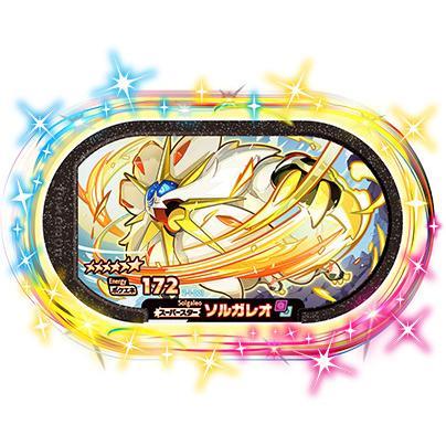 新品 送料無料 新生活 ポケモンメザスタ スーパータッグ スーパースター 2-1-001 定番 ソルガレオ 1弾
