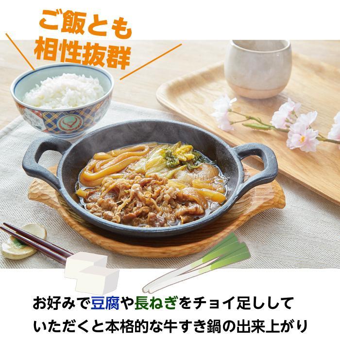 吉野家 牛すき 165g×10袋セット 冷凍 吉牛 レトルト|magokoro-eshop|03