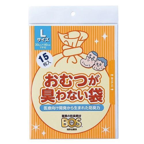クリロン化成 おむつが臭わない袋 お買い得品 驚異の防臭袋 BOS大人用 Lサイズ 15枚入 驚きの消臭力 新発売