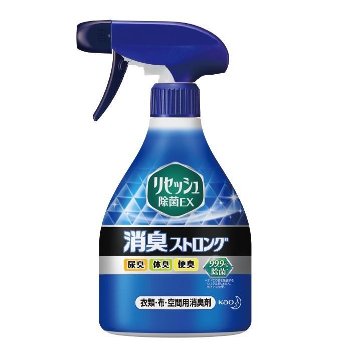 リセッシュ 除菌EX 毎日激安特売で 営業中です 消臭ストロング 370ml 本体 送料無料 激安 お買い得 キ゛フト