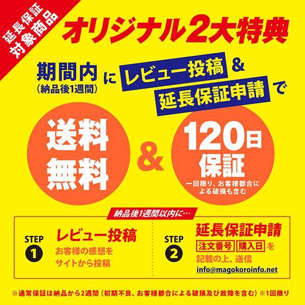 LANケーブル CAT7 2m フラット 10ギガビット 高速光通信 ツメ折れ防止 ランケーブル カテゴリー7|magokoro-store-v|11
