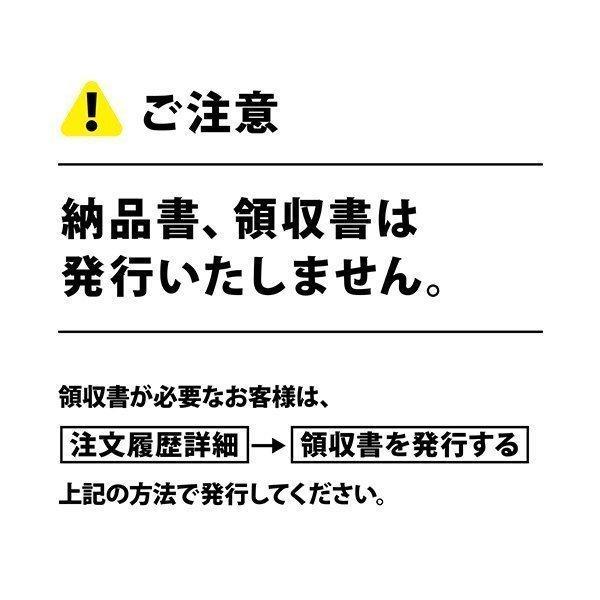 LANケーブル CAT7 2m フラット 10ギガビット 高速光通信 ツメ折れ防止 ランケーブル カテゴリー7|magokoro-store-v|17