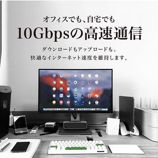 LANケーブル CAT7 2m フラット 10ギガビット 高速光通信 ツメ折れ防止 ランケーブル カテゴリー7|magokoro-store-v|08