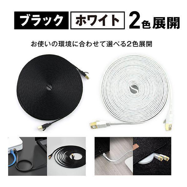 LANケーブル CAT7 2m フラット 10ギガビット 高速光通信 ツメ折れ防止 ランケーブル カテゴリー7|magokoro-store-v|10