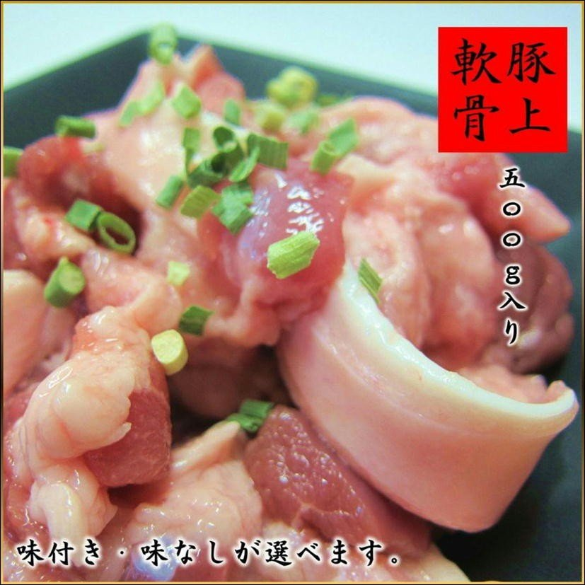売り出し 豚上なんこつ 超美品再入荷品質至上 北海道産 500 gパック 焼肉に 白なんこつ のど軟骨