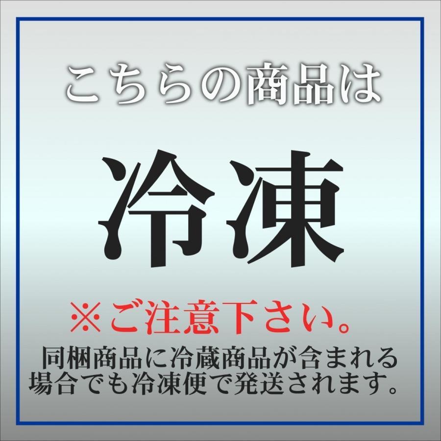 鶏皮 北海道産 2kgパック 業務用 焼き鳥 やきとり かわ 焼肉 BBQ magokoromeat 02