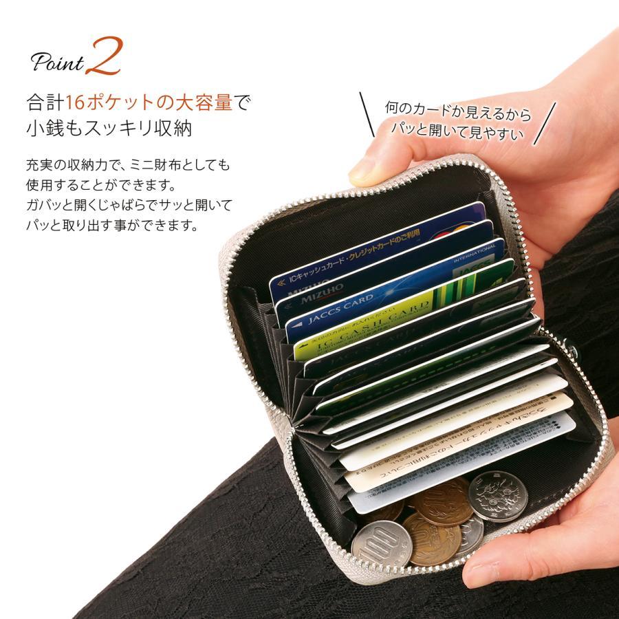 一流の革職人が紡ぎだす カードケース 大容量 じゃばら レディース メンズ スキミング防止 免許証入れ 本革 ホルダー カード入れ CDC6|magokoroya-yahuu|09
