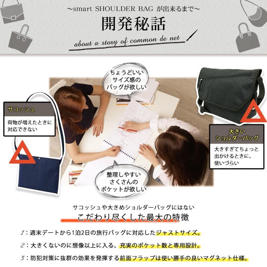 本日限定5%OFF 1位獲得 ショルダーバッグ メンズ 斜めがけバッグ ブランド カジュアル スキミング防止 ポイント消化 SHB-1|magokoroya-yahuu|17