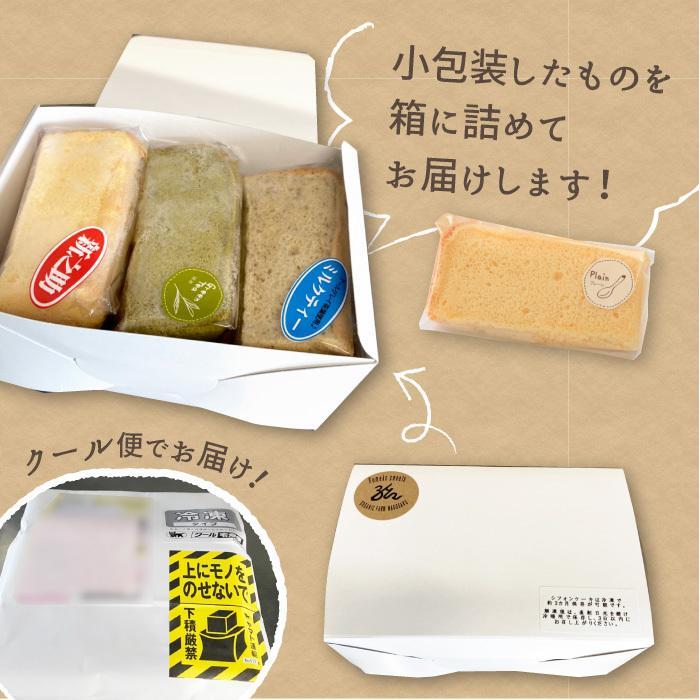 米粉のシフォンケーキ プレーン 6カットセット グルテンフリー 養生卵使用|magosaku-food|08