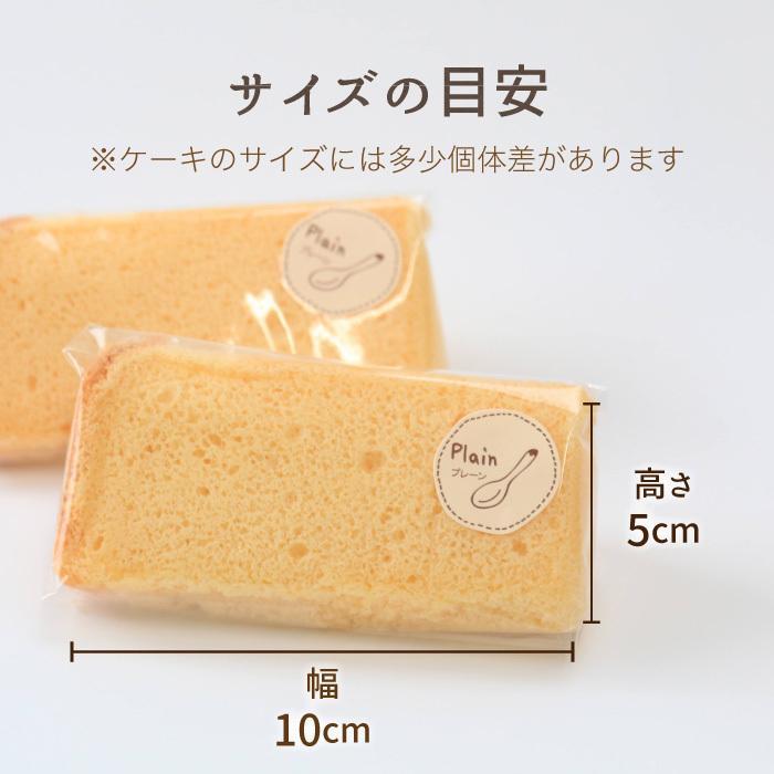 米粉のシフォンケーキ プレーン 6カットセット グルテンフリー 養生卵使用|magosaku-food|09