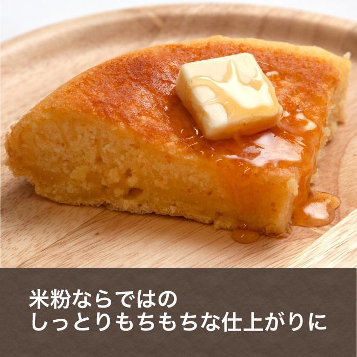 米粉のホットケーキミックス 280g 新潟県産コシヒカリ100%の米粉 グルテンフリー magosaku-food 02