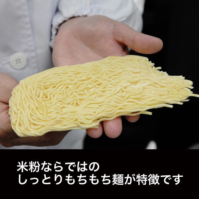 米の麺 中華麺 5食パック 米粉麺 新潟県産コシヒカリ100%の米粉 グルテンフリー magosaku-food 02