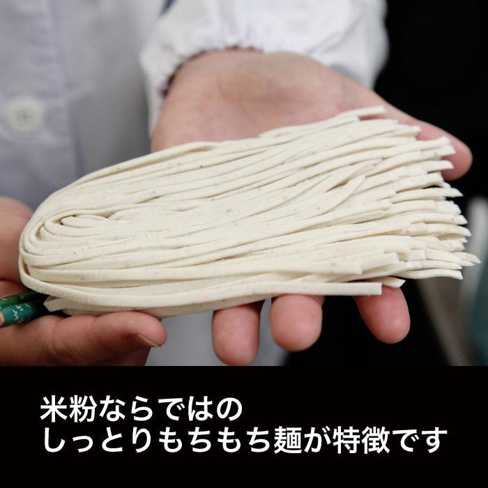 米の麺 蓮根うどん 5食パック 米粉麺 新潟県産コシヒカリ100%の米粉 グルテンフリー|magosaku-food|02