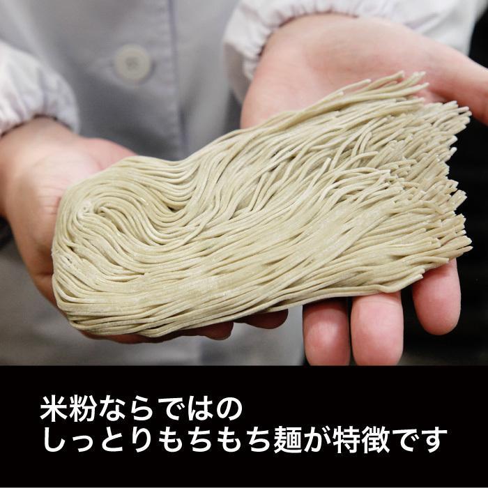 米の麺 よもぎそうめん 5食パック 米粉麺 新潟県産コシヒカリ100%の米粉 グルテンフリー magosaku-food 02
