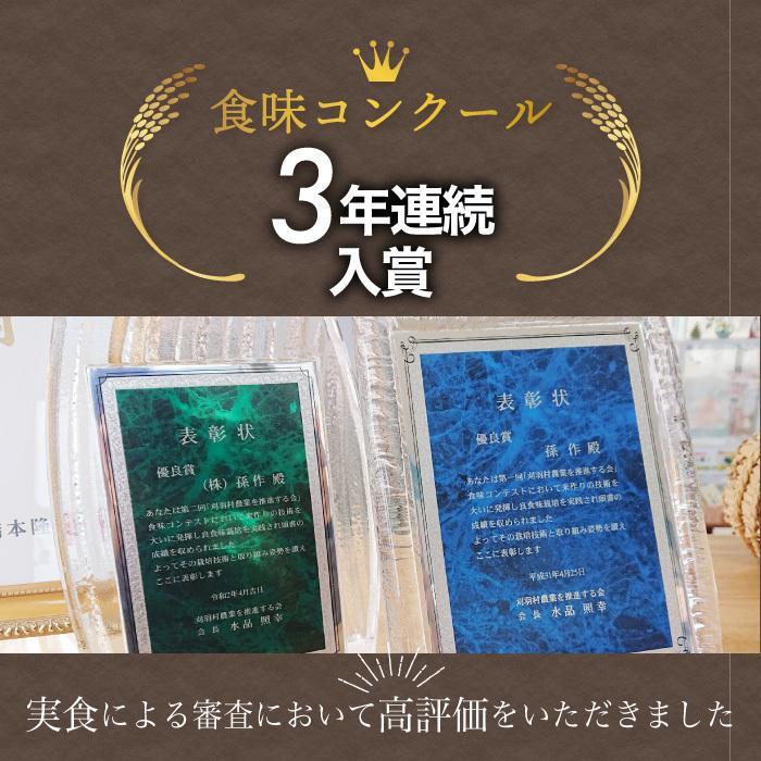 コシヒカリ 有機栽培米 無農薬 玄米 2Kg 新潟県産 こしひかり お米|magosaku-food|03