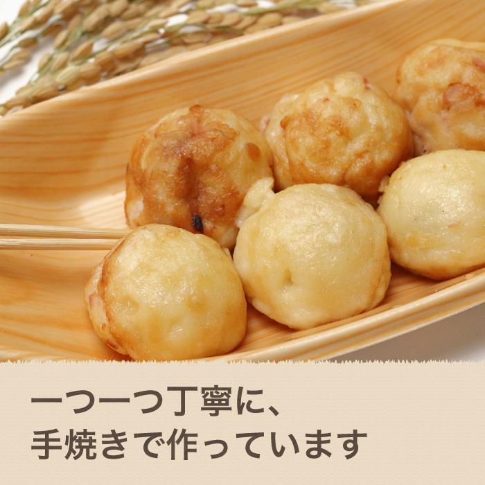 たこ焼き 米粉 15個×2セット 卵有 グルテンフリー アレルギー対応食品 コシヒカリ米粉使用|magosaku-food|02