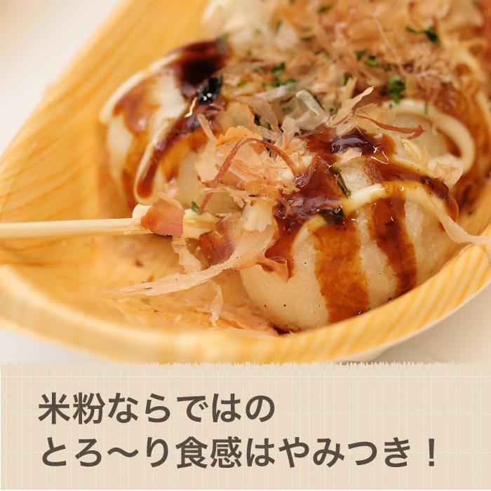たこ焼き 米粉 15個×2セット 卵有 グルテンフリー アレルギー対応食品 コシヒカリ米粉使用|magosaku-food|03
