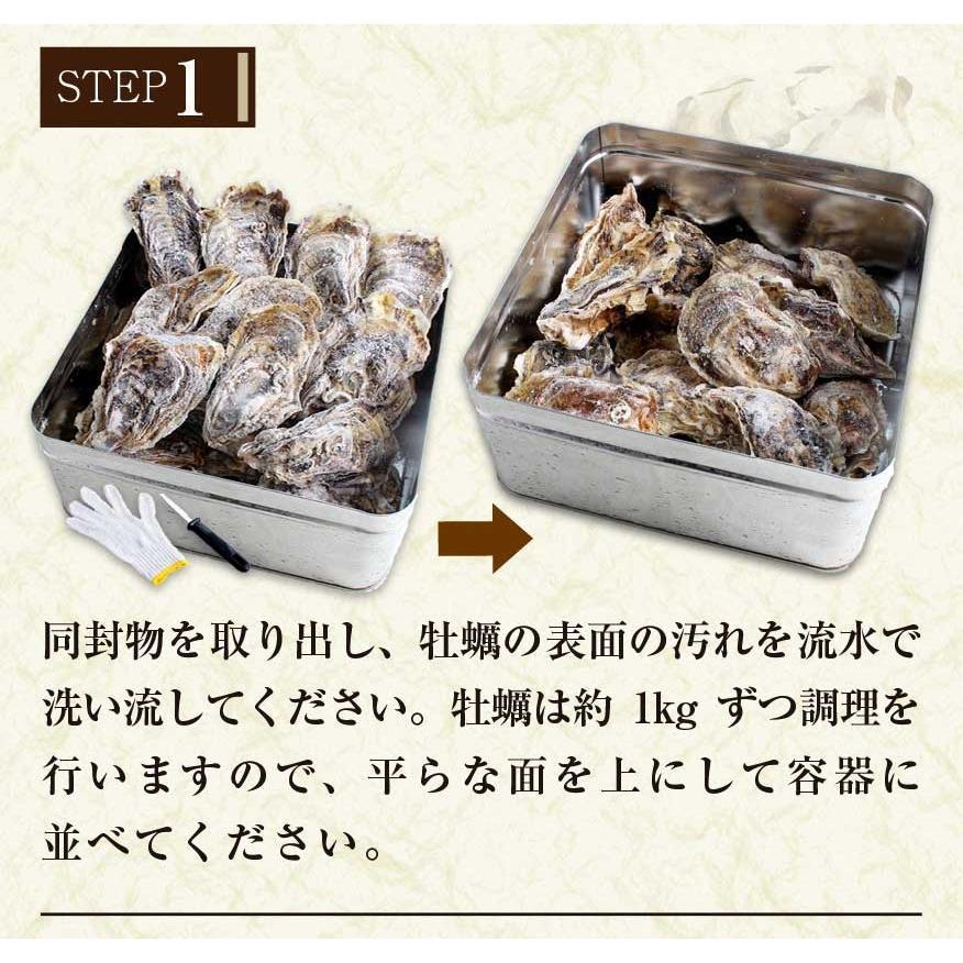 殻付き 牡蠣 カキ カンカン焼きセット 大粒 3kg 海鮮 バーベキュー かんかん焼き LLサイズ 20個〜23個入 3〜4人前  ガンガン焼き BBQ アウトドア|maguro441|11