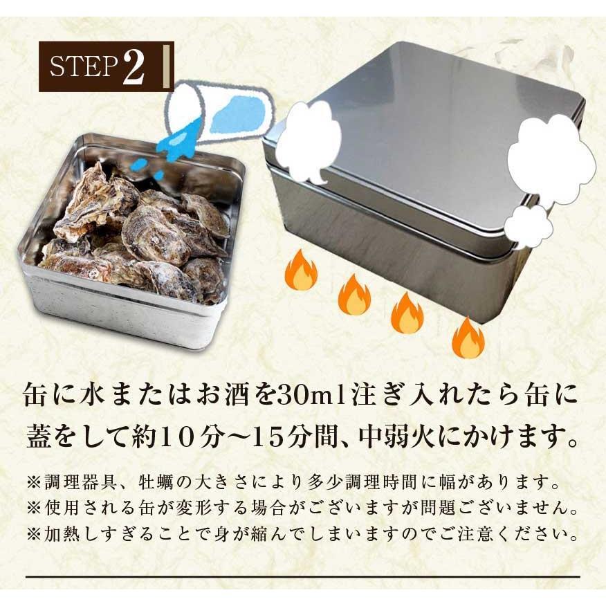殻付き 牡蠣 カキ カンカン焼きセット 大粒 3kg 海鮮 バーベキュー かんかん焼き LLサイズ 20個〜23個入 3〜4人前  ガンガン焼き BBQ アウトドア|maguro441|12