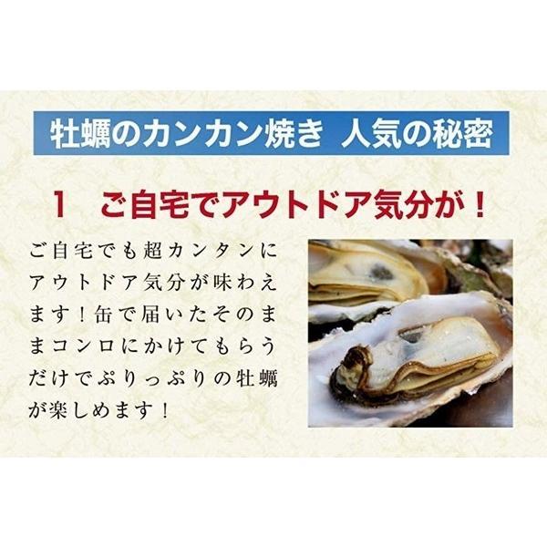 殻付き 牡蠣 カキ カンカン焼きセット 大粒 3kg 海鮮 バーベキュー かんかん焼き LLサイズ 20個〜23個入 3〜4人前  ガンガン焼き BBQ アウトドア|maguro441|07