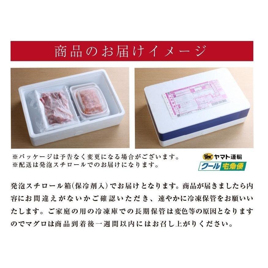 まぐろ マグロ 鮪 本マグロ 中トロ スライス 100g 1〜2人前 寿司 刺身 簡単 カット済 解凍するだけ|maguro441|15