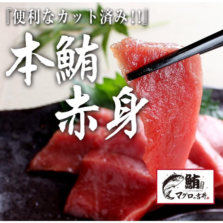 まぐろ マグロ 鮪 本マグロ 赤身 スライス 100g 1〜2人前 寿司 刺身 簡単 カット済 解凍するだけ|maguro441