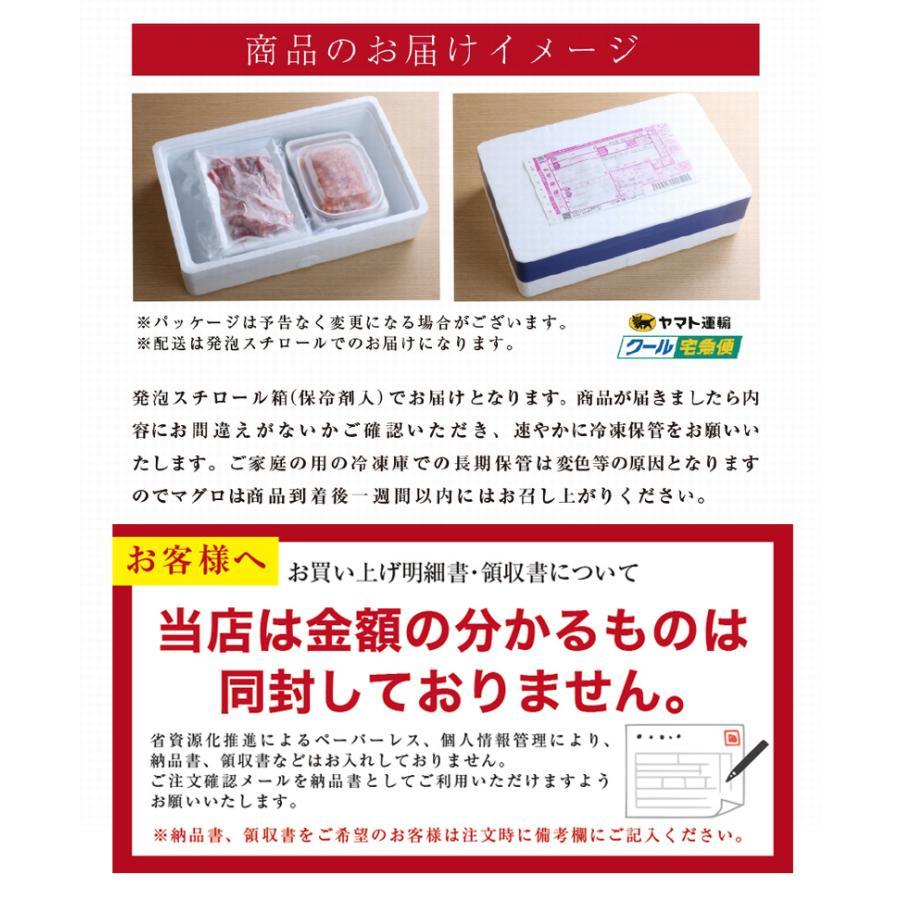 まぐろ マグロ 鮪 本マグロ 赤身 スライス 100g 1〜2人前 寿司 刺身 簡単 カット済 解凍するだけ|maguro441|13