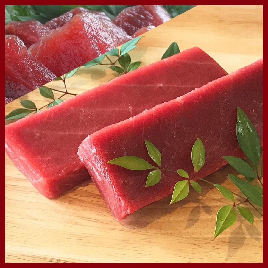 まぐろ マグロ 鮪 本マグロ 赤身 ブロック 柵 刺身 海鮮 グルメ ギフト 本マグロ赤身300g 「解凍レシピつき」 2〜3人前|maguro441|02