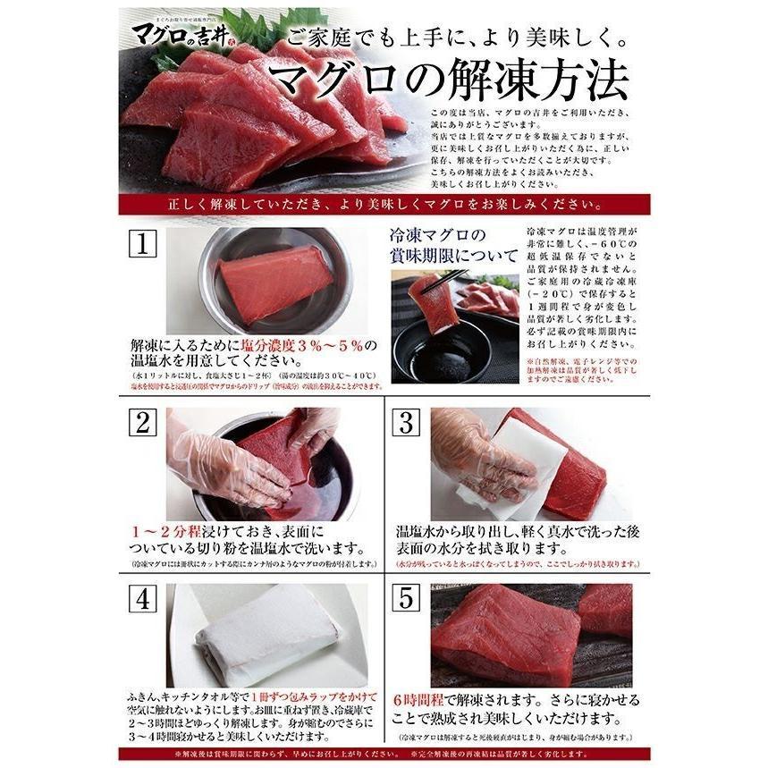 まぐろ マグロ 鮪 本マグロ 赤身 ブロック 柵 刺身 海鮮 グルメ ギフト 本マグロ赤身300g 「解凍レシピつき」 2〜3人前|maguro441|05