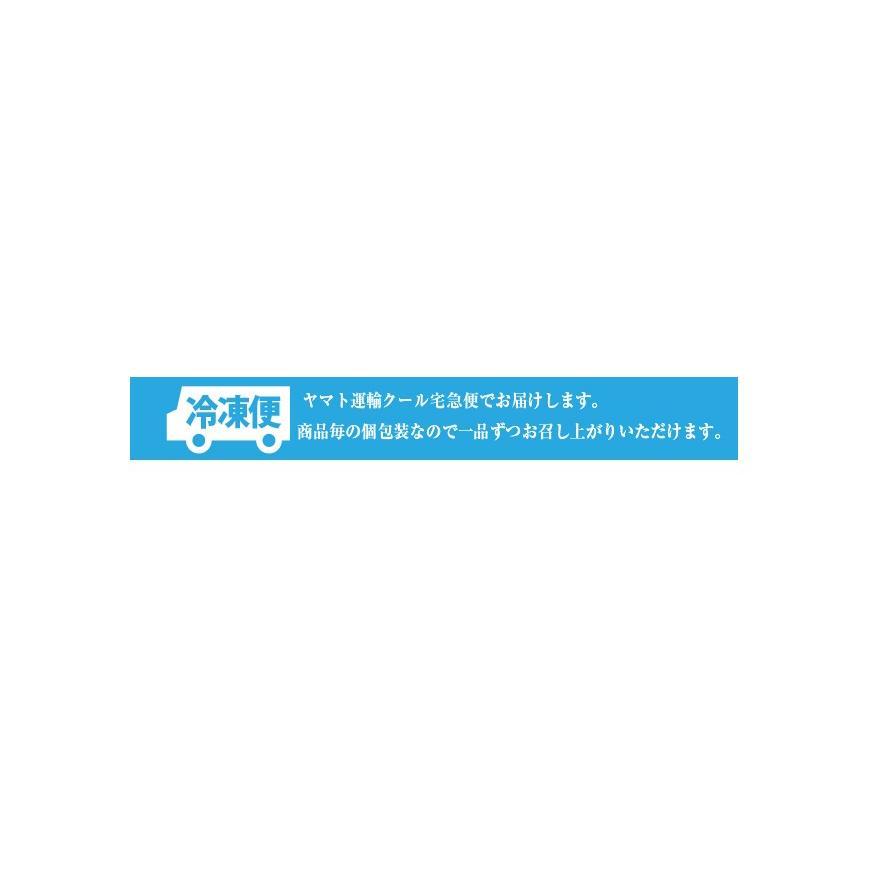 お中元 海鮮 ギフト 送料無料 サーモン イクラ 丼 高級 海鮮セット 海鮮丼 刺身 2〜3杯分 お父さん お母さん 贈り物 プレゼント 食べ物|maguro441|13