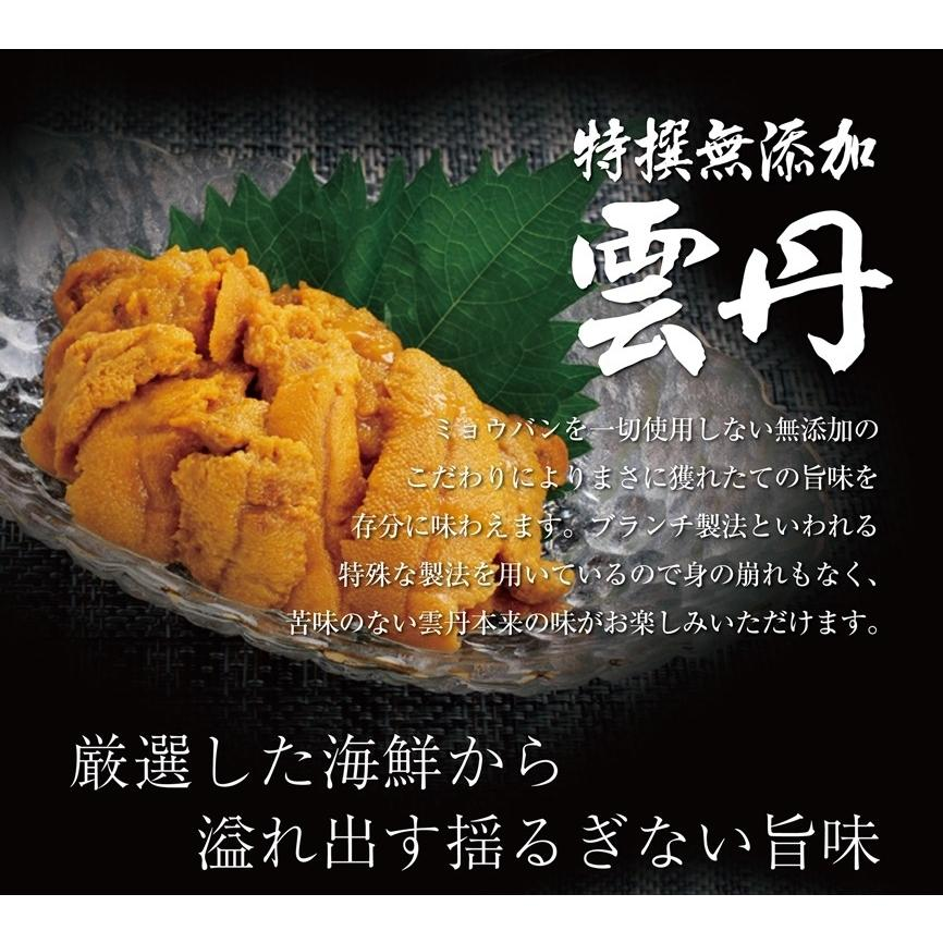 お中元 プレゼント 2021 海鮮 ギフト 送料無料 大トロ うに イクラ ネギトロ 高級 海鮮セット 刺身 海鮮丼 誕生日 贈り物 まぐろ 海鮮四色丼 約3〜4杯分|maguro441|07
