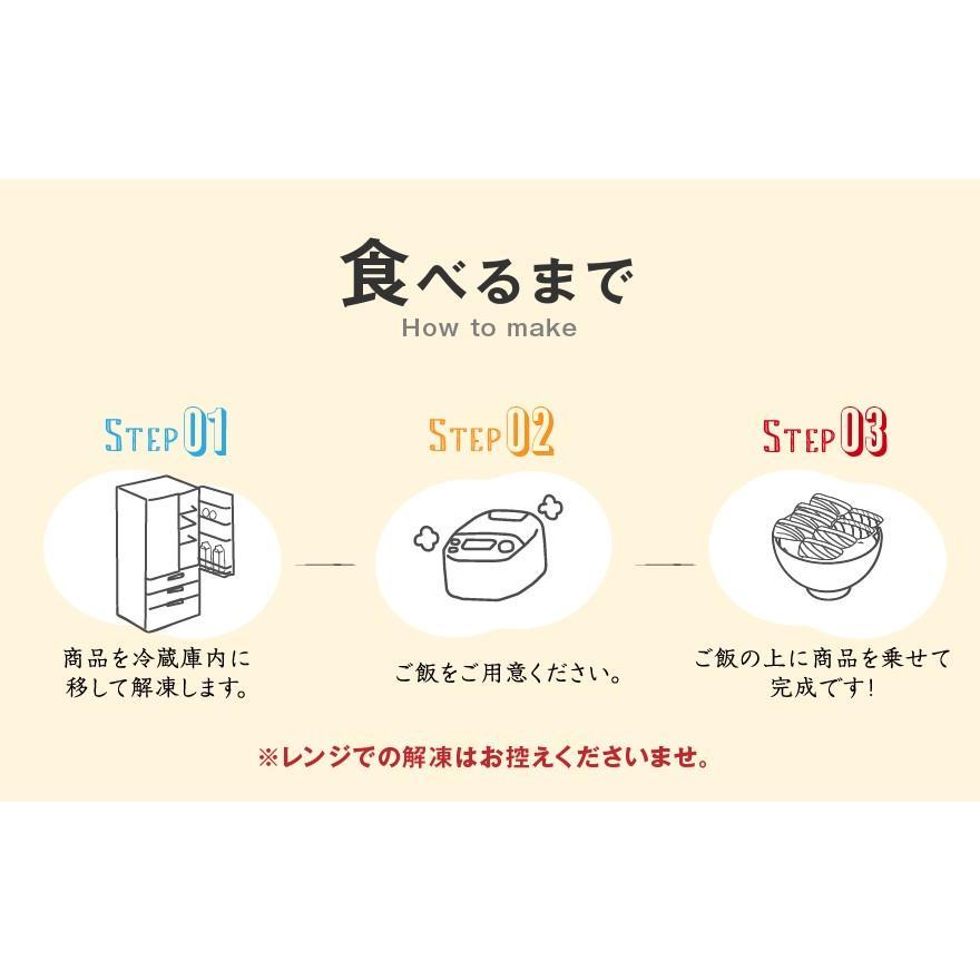 敬老の日 ギフトにもおすすめ! 海鮮丼 3袋2セット 6人前 鮪漬け 鯛漬け サーモン漬け 手間なし かんたん 解凍して のせるだけ  mk13|maguro441|10