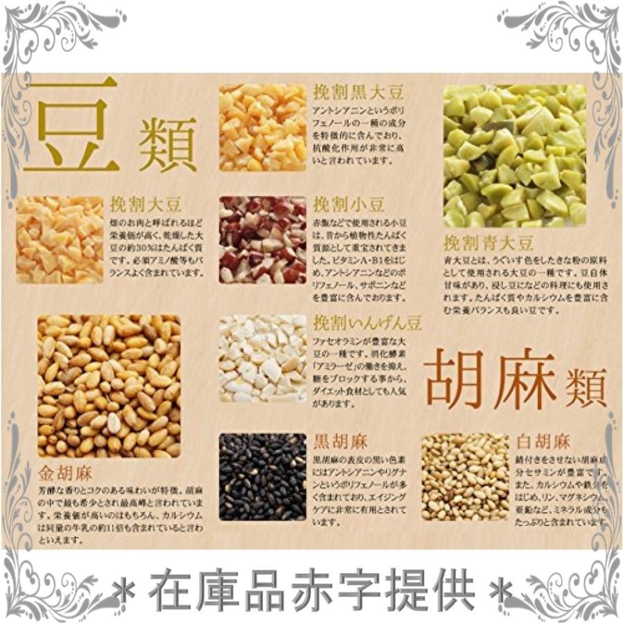 シードコムス 25穀 国産 雑穀米 完全無添加 国産品使用 500g mahalocastle 07