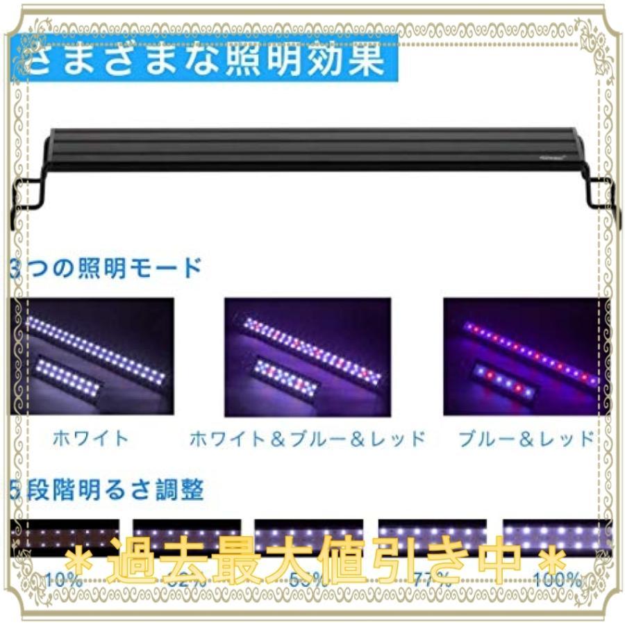 Hygger 水槽ライト アクアリウムライト LED 熱帯魚ライト 水槽用 24/39LED 30CM 45CM 60CM 90CM 3つの照明モード 明るさ調|mahalocastle|02