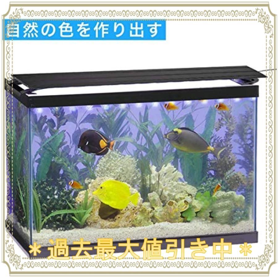 Hygger 水槽ライト アクアリウムライト LED 熱帯魚ライト 水槽用 24/39LED 30CM 45CM 60CM 90CM 3つの照明モード 明るさ調|mahalocastle|04