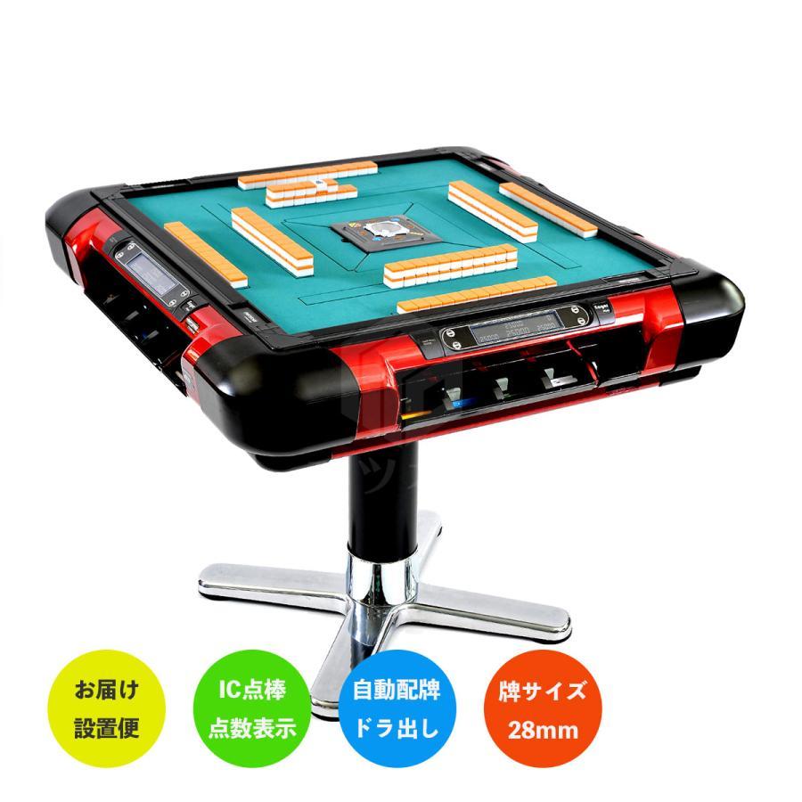全自動麻雀卓Eager2CS イーガー2CS 配牌ドラ出し機能付  近畿圏限定販売 設置代行|mahjong